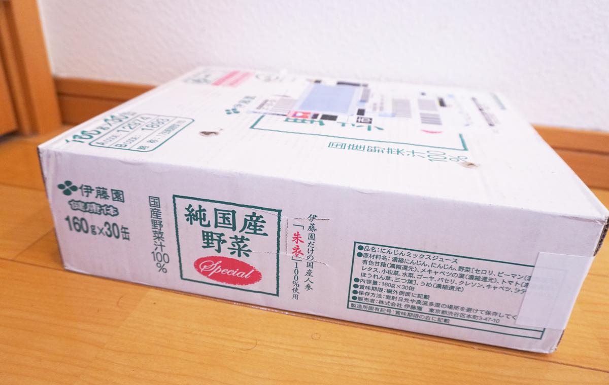 f:id:cyu-kei:20210121114626j:plain