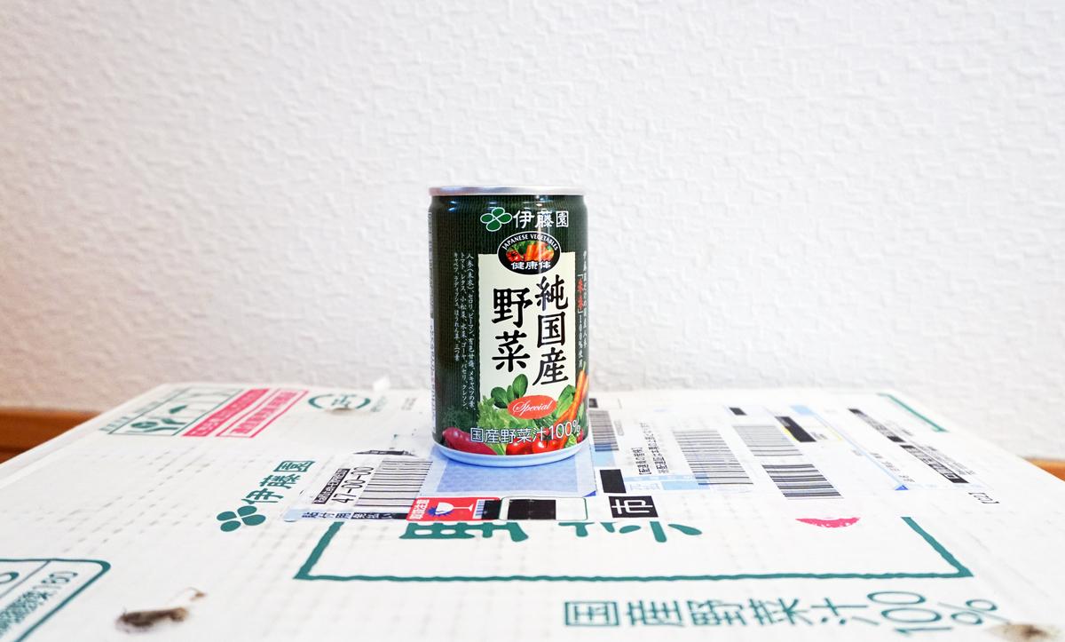 f:id:cyu-kei:20210121114812j:plain