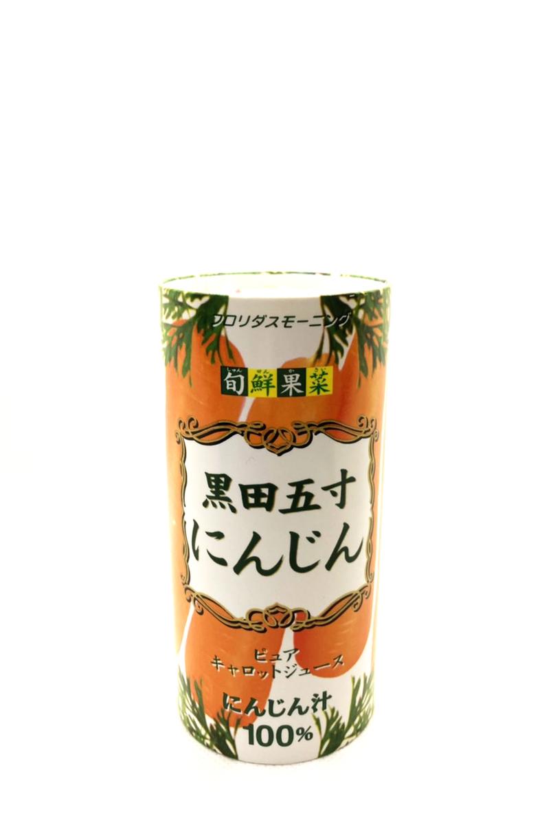f:id:cyu-kei:20210128123815j:plain