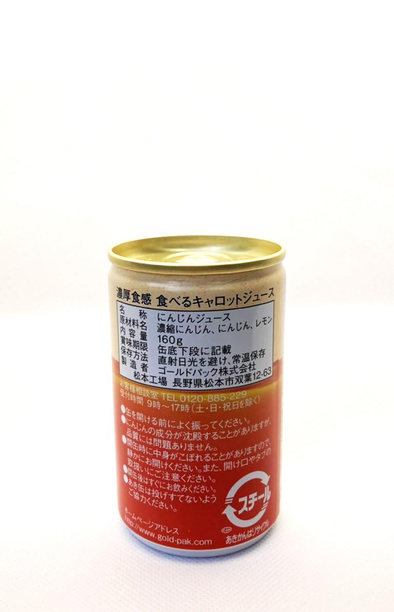 f:id:cyu-kei:20210218170655j:plain