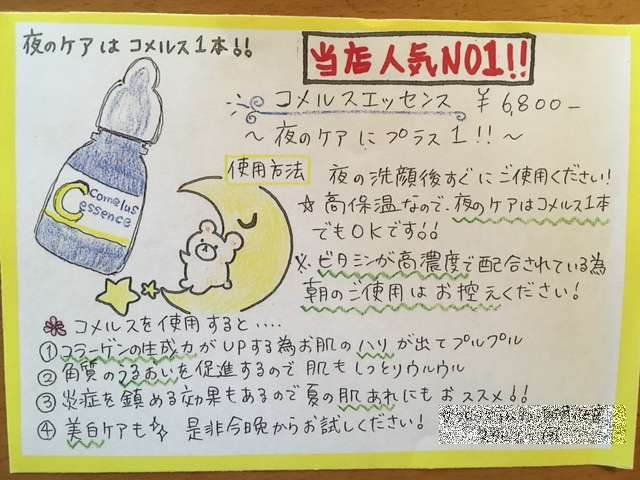 f:id:cyu-ko:20170922193007j:plain
