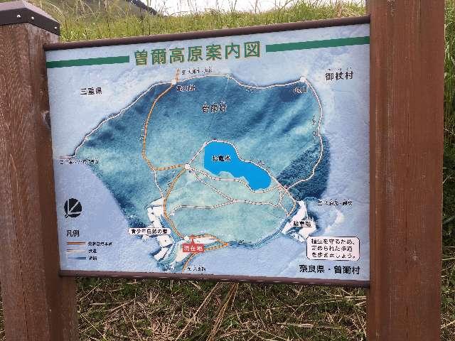 f:id:cyu-ko:20170925212109j:plain