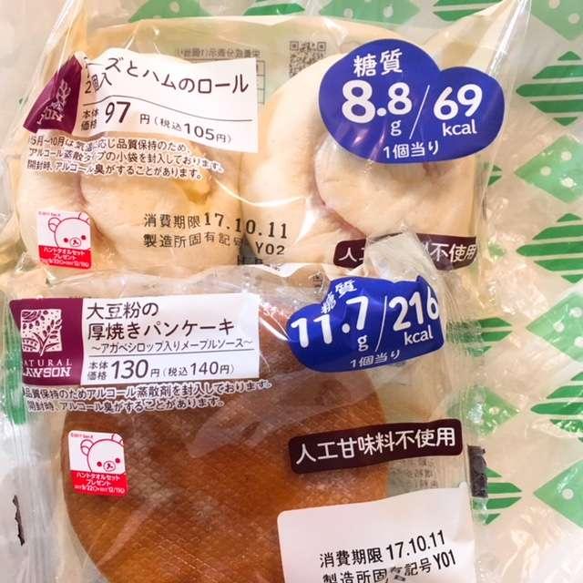 f:id:cyu-ko:20171011205146j:plain