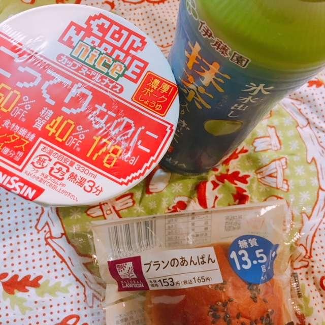 f:id:cyu-ko:20171104004651j:plain
