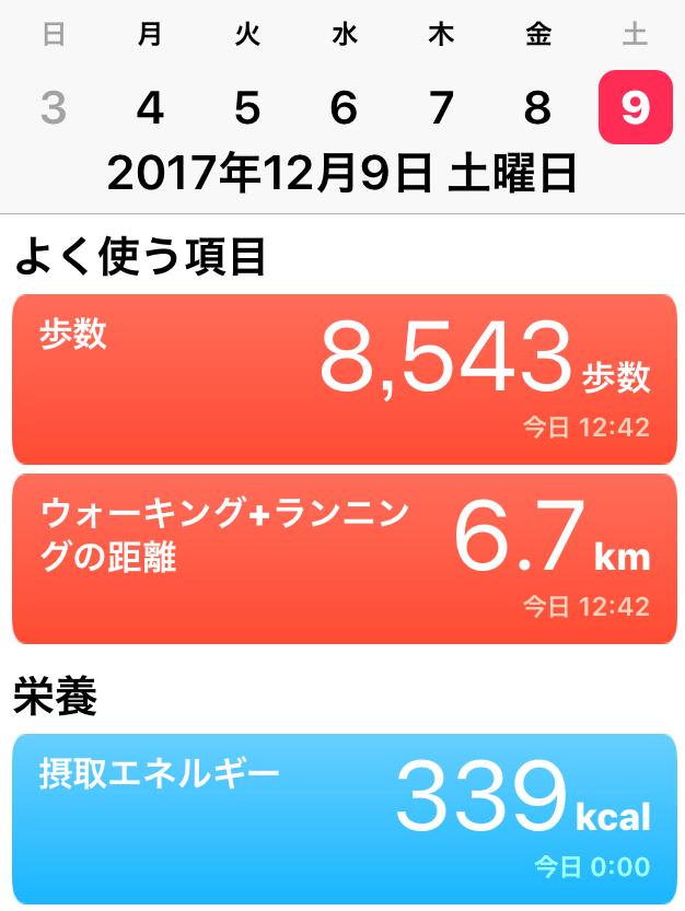 f:id:cyu-ko:20171209152554p:plain