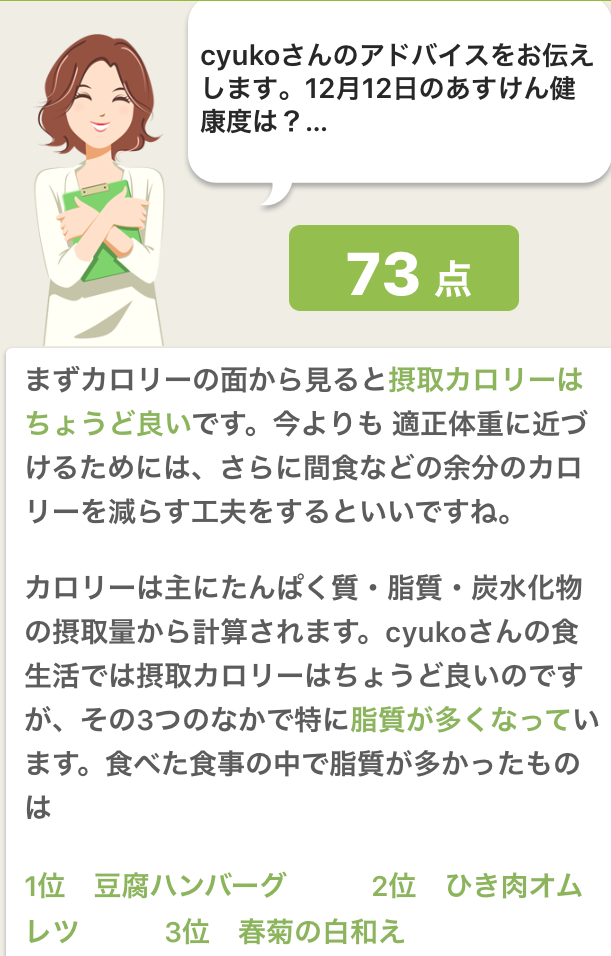 f:id:cyu-ko:20171212204848p:plain