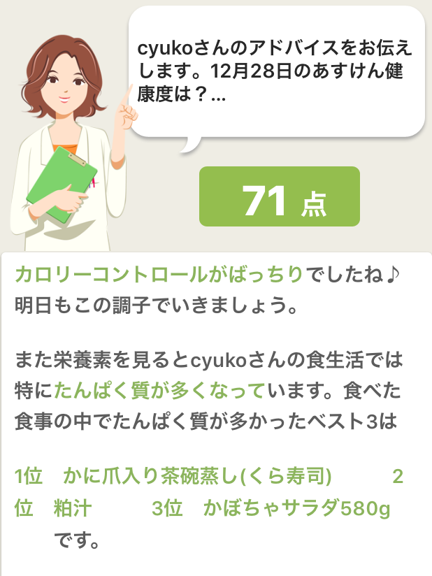 f:id:cyu-ko:20171228220242p:plain