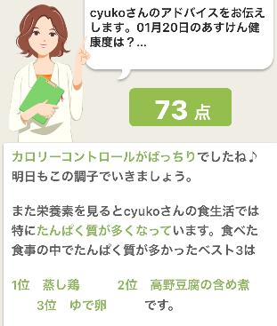 f:id:cyu-ko:20180120225005p:plain