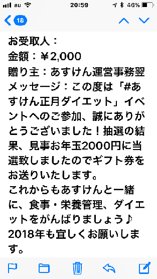f:id:cyu-ko:20180206215051p:plain