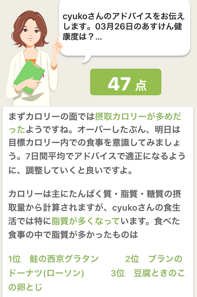 f:id:cyu-ko:20180326214957p:plain