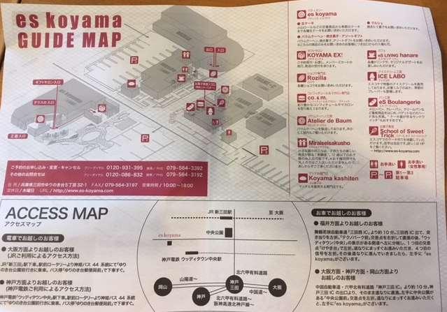 f:id:cyu-ko:20180419181839j:plain