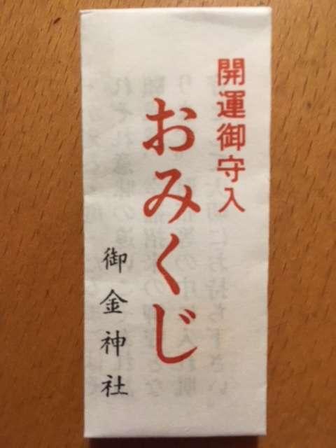 f:id:cyu-ko:20180518192358j:plain