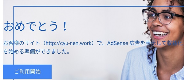 f:id:cyu-nen:20190521181747j:plain