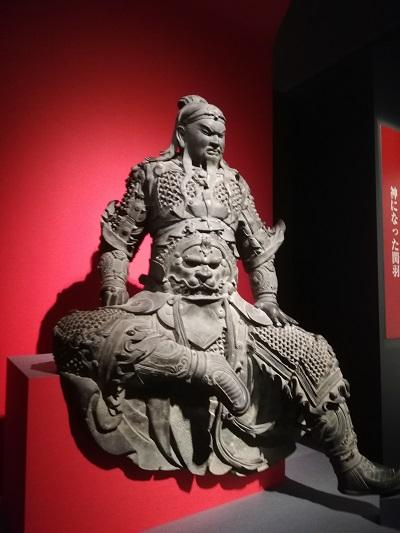 東京国立博物館 三国志展 関羽像