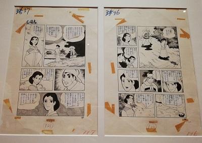 東京国立博物館 三国志展 三国志原画