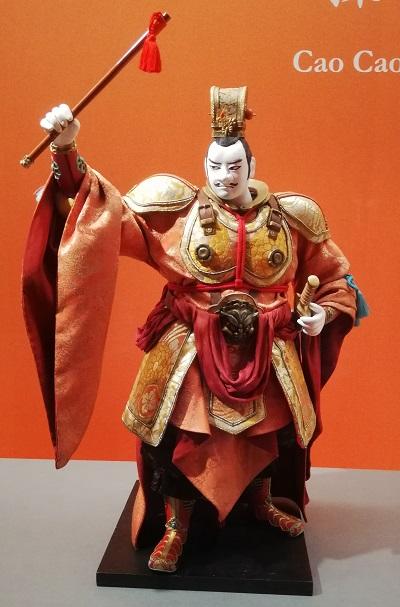 東京国立博物館 三国志展 曹操