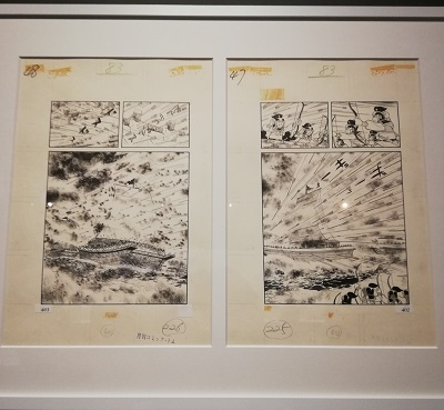 東京国立博物館 三国志展 漫画の原画