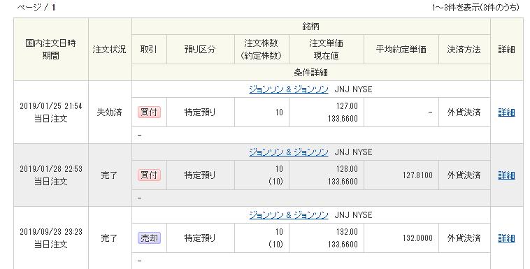 f:id:cyu-nen:20191006104414p:plain