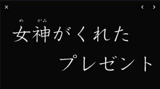 f:id:cyu-nen:20191024101600p:plain