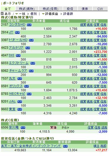 f:id:cyu-nen:20200124234959p:plain