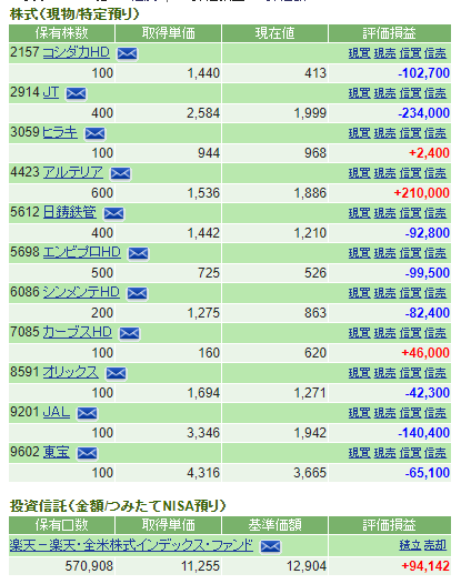 f:id:cyu-nen:20200818225617p:plain