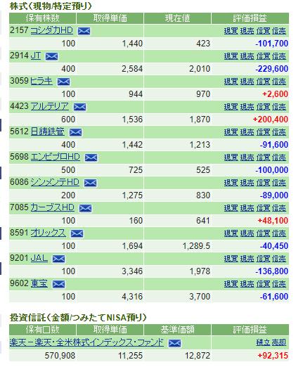 f:id:cyu-nen:20200819230738p:plain