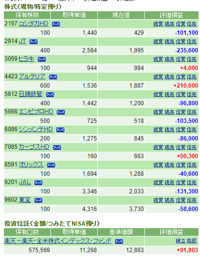 f:id:cyu-nen:20200824205316p:plain