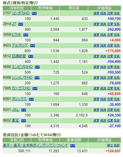 f:id:cyu-nen:20200903213610p:plain