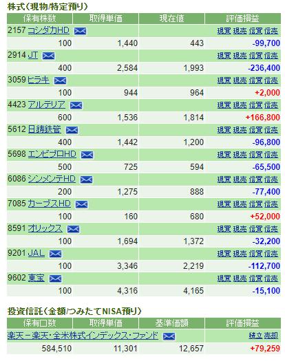 f:id:cyu-nen:20200910205511p:plain