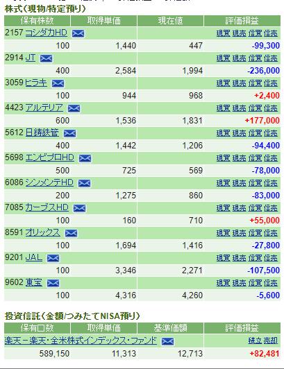 f:id:cyu-nen:20200914223621p:plain