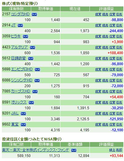 f:id:cyu-nen:20200917225904p:plain