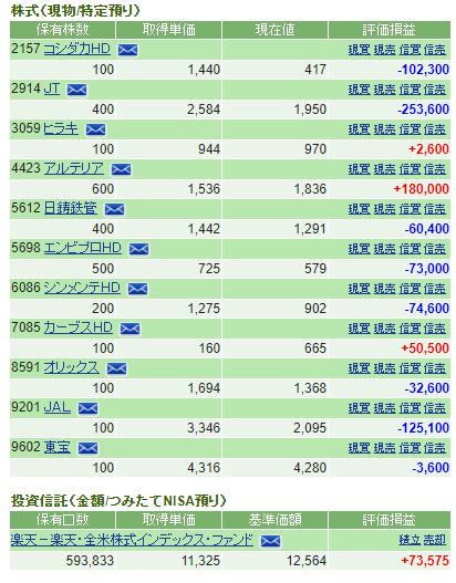 f:id:cyu-nen:20200924220448p:plain