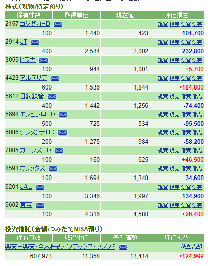 f:id:cyu-nen:20201015065324p:plain