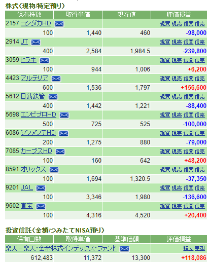f:id:cyu-nen:20201021000514p:plain
