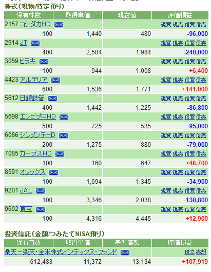 f:id:cyu-nen:20201021210752p:plain