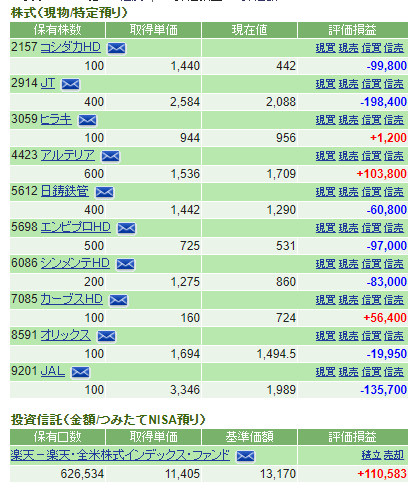 f:id:cyu-nen:20201110190850p:plain