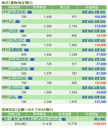 f:id:cyu-nen:20201118211137p:plain