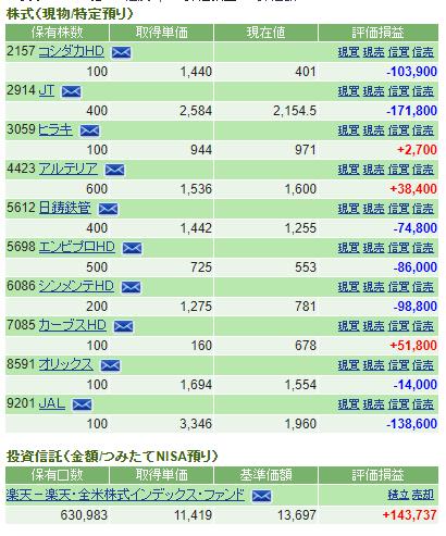 f:id:cyu-nen:20201119222714p:plain