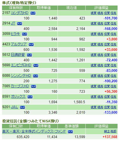 f:id:cyu-nen:20201124210039p:plain