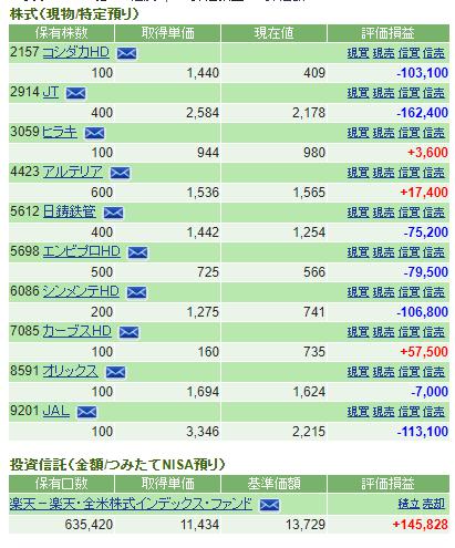 f:id:cyu-nen:20201125223057p:plain