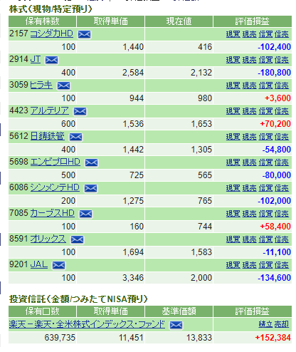 f:id:cyu-nen:20201202215323p:plain