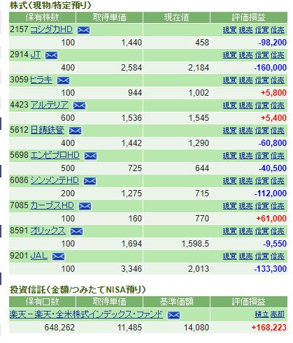 f:id:cyu-nen:20201214211057p:plain