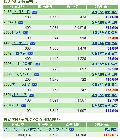 f:id:cyu-nen:20210105175258p:plain
