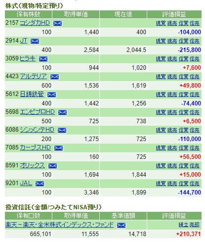 f:id:cyu-nen:20210113181231p:plain