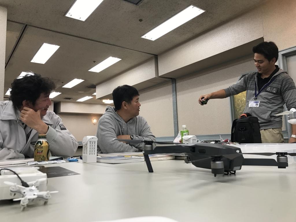 f:id:d-academy-saitama:20171114103456j:plain