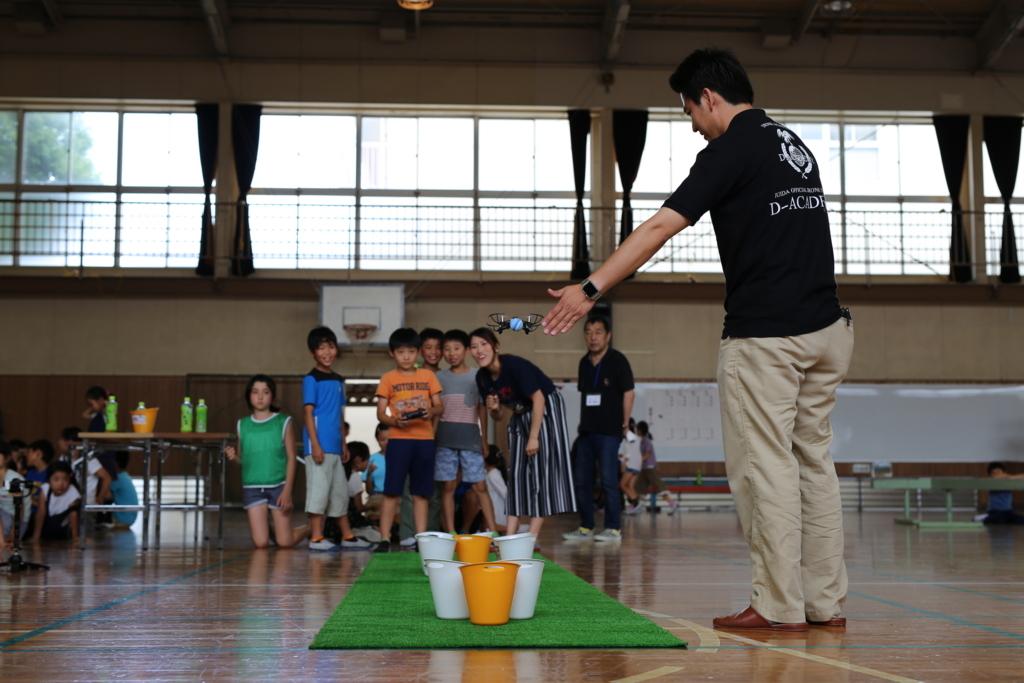 f:id:d-academy-saitama:20171122214826j:plain