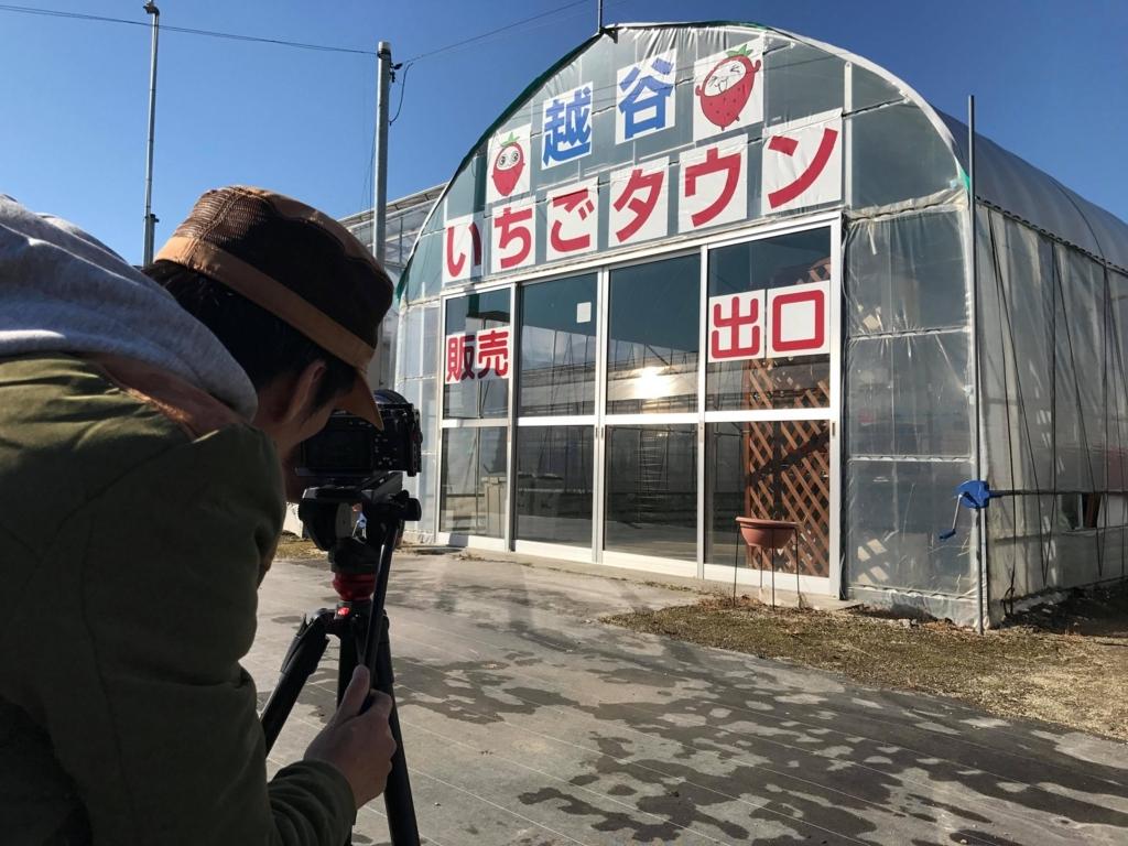 f:id:d-academy-saitama:20171125055752j:plain