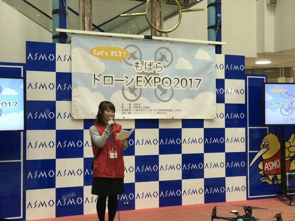 f:id:d-academy-saitama:20171126172848j:plain