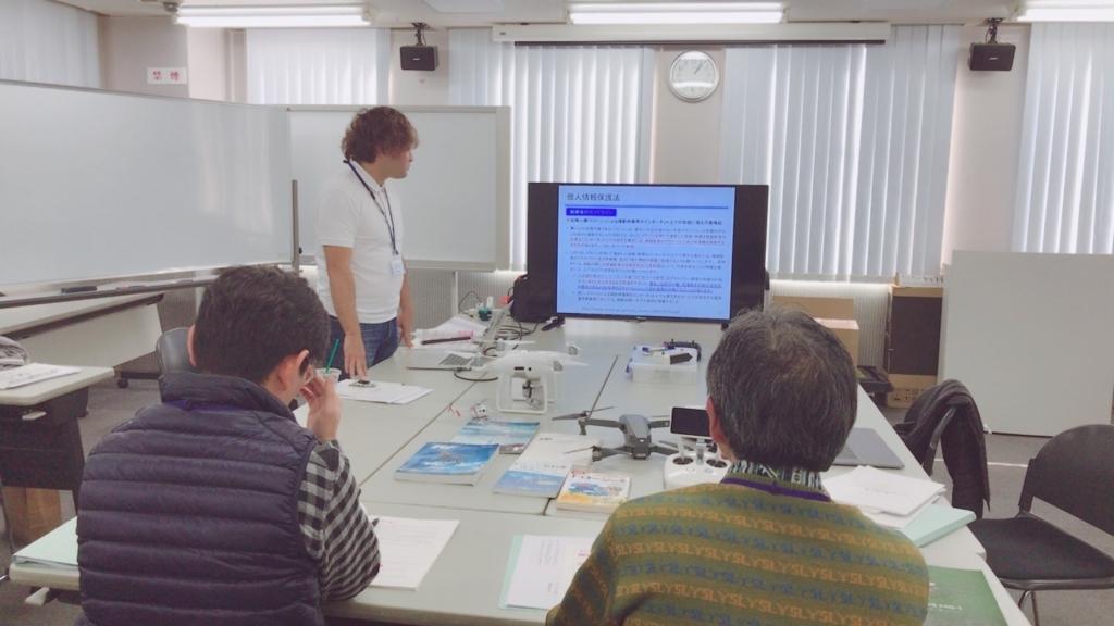 f:id:d-academy-saitama:20171128185437j:plain