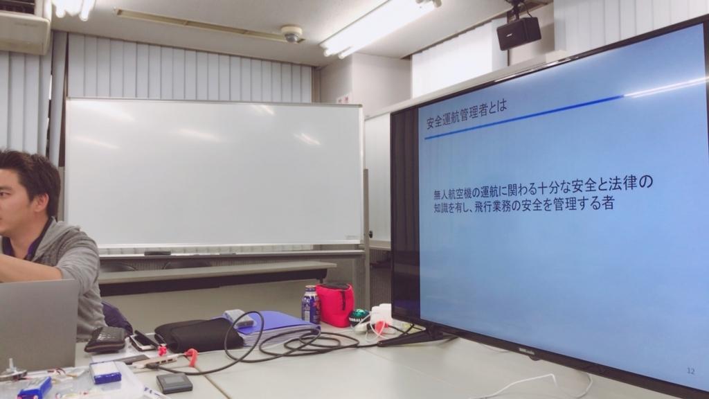 f:id:d-academy-saitama:20171128193509j:plain